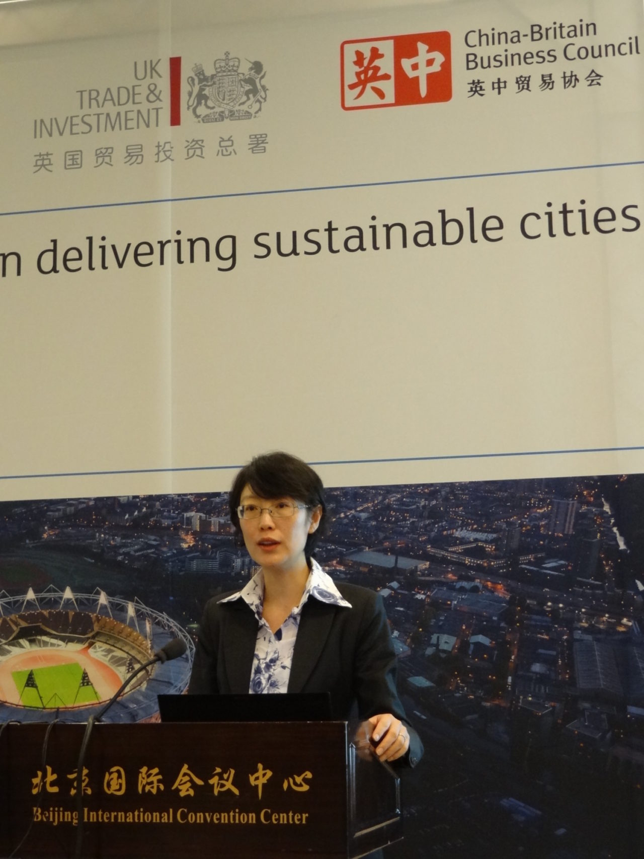 Wei Yang & Partners exhibited at the 9th IGEBC in Beijing