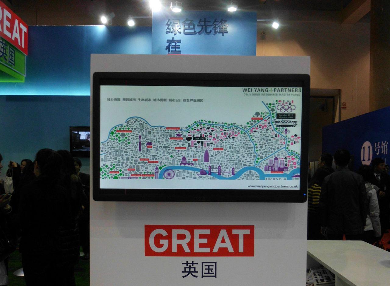 East London Tech City image