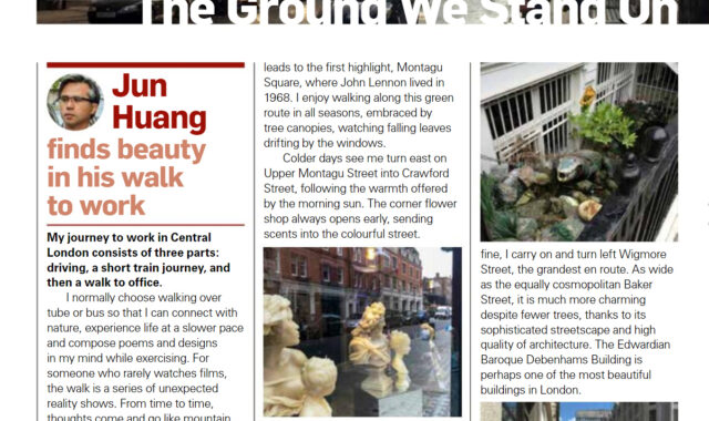Image of Jun Huang's article published in the Landscape Institute journal