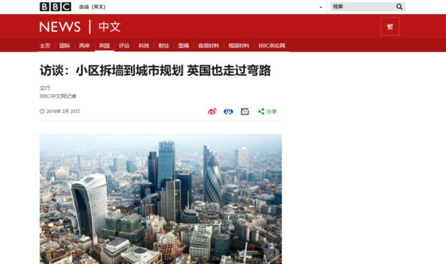Image of Dr Wei Yang applauds China's latest urban planning policy change