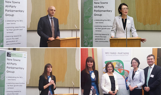 Image of Dr Wei Yang spoke at the launch of the All Party Parliamentary Group (APPG) on New Towns in Parliament