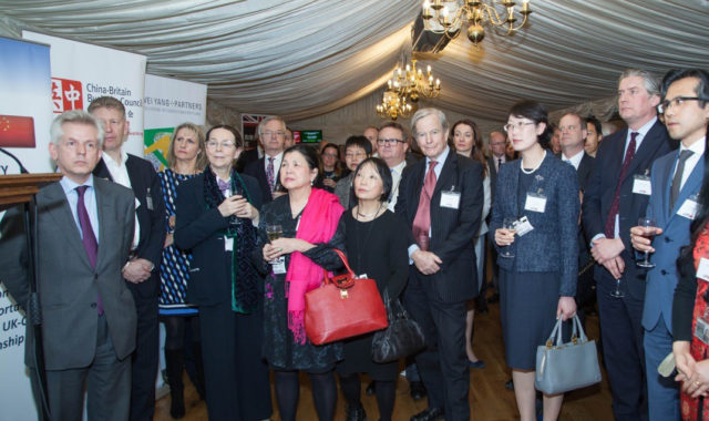 Image of Wei Yang & Partners sponsor the UK All Party Parliamentary China Group Chinese New Year Reception at Westminster