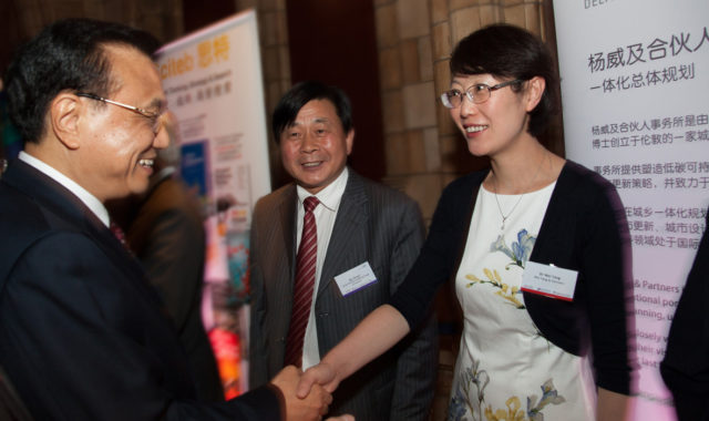 Image of Dr Wei Yang speaks at UK-China Trade & Economic Forum 2014