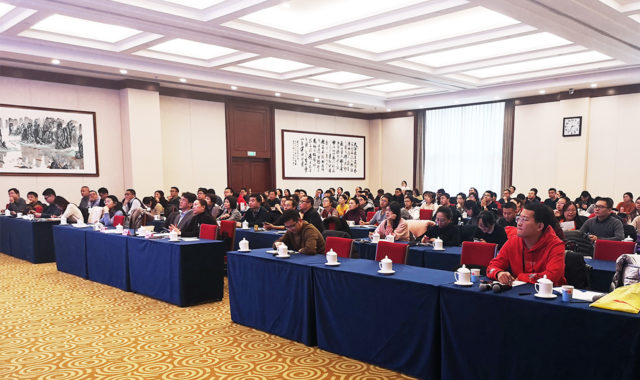 Image of Dr Wei Yang lectures at Chinese Ministry of Natural Resources